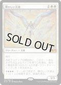 【JPN】輝かしい天使/Resplendent Angel[MTG_M19_034M]