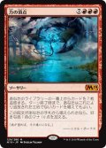 【JPN】力の頂点/Apex of Power[MTG_M19_129M]
