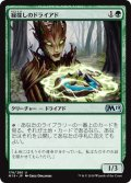 【JPN】緑探しのドライアド/Dryad Greenseeker[MTG_M19_178U]