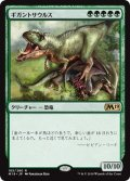 【JPN】ギガントサウルス/Gigantosaurus[MTG_M19_185R]