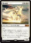 【JPN】暁の騎兵/Cavalier of Dawn[MTG_M20_010M]