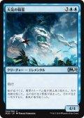 【JPN】大気の精霊/Air Elemental[MTG_M20_044U]