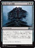 【JPN】血に染まった祭壇/Bloodsoaked Altar[MTG_M20_090U]