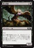 【JPN】貪る禿鷹/Gorging Vulture[MTG_M20_102C]