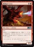 【JPN】多欲なドラゴン/Rapacious Dragon[MTG_M20_153U]