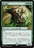 【JPN】茨の騎兵/Cavalier of Thorns[MTG_M20_167M]