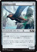【JPN】金床鋳込みの猛禽/Anvilwrought Raptor[MTG_M20_221C]