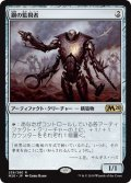【JPN】★Foil★鋼の監視者/Steel Overseer[MTG_M20_239R]