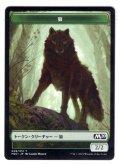 【トークン】狼[MTG_M20_T008]
