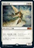【JPN】★Foil★悪斬の天使/Baneslayer Angel[MTG_M21_006M]