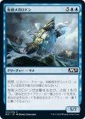 【JPN】有刺メガロドン/Spined Megalodon[MTG_M21_072C]