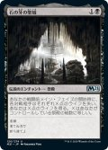 【JPN】石の牙の聖域/Sanctum of Stone Fangs[MTG_M21_120U]