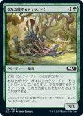 【JPN】★Foil★うたた寝するティラノドン/Drowsing Tyrannodon[MTG_M21_178C]