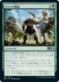 【JPN】ガラクの蜂起/Garruk's Uprising[MTG_M21_186U]