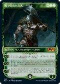【JPN】解き放たれた者、ガラク/Garruk, Unleashed[MTG_M21_305M]