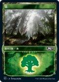 【JPN】森/Forest[MTG_M21_313L]