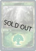 【JPN】★Foil★森/Forest[MTG_M21_313L]