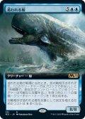 【JPN】★Foil★追われる鯨/Pursued Whale[MTG_M21_351R]