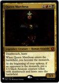 【ENG】マルチェッサ女王/Queen Marchesa[MTG_CN2_084M]【ミステリーブースター】
