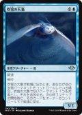 【JPN】吹雪の大梟/Blizzard Strix[MTG_MH1_042U]