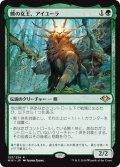 【JPN】熊の女王、アイユーラ/Ayula, Queen Among Bears[MTG_MH1_155R]