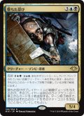 【JPN】堕ちた忍び/Fallen Shinobi[MTG_MH1_199R]