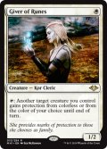 【ENG】ルーンの与え手/Giver of Runes[MTG_MH1_013R]