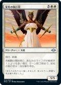 【JPN】栄光の執行官/Glorious Enforcer[MTG_MH2_014U]