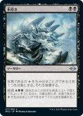 【JPN】氷砕き/Break the Ice[MTG_MH2_077U]