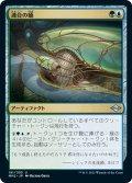 【JPN】連合の蛹/Combine Chrysalis[MTG_MH2_191U]