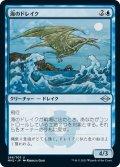 【JPN】海のドレイク/Sea Drake[MTG_MH2_268U]