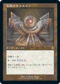 【JPN】★エッチングFoil★太陽のタリスマン/Sol Talisman[MTG_MH2_432R]