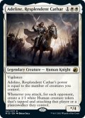 【ENG】輝かしい聖戦士、エーデリン/Adeline, Resplendent Cathar[MTG_MID_001R]