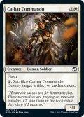 【ENG】聖戦士の奇襲兵/Cathar Commando[MTG_MID_010C]