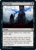 【ENG】血の契約/Blood Pact[MTG_MID_088C]