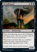 【ENG】戦慄の猟犬/Dreadhound[MTG_MID_097U]