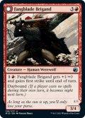 【ENG】牙刃の盗賊/牙刃の腸抜き/Fangblade Brigand/Fangblade Eviscerator[MTG_MID_139U]