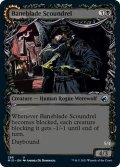 【ENG】破滅爪の匪賊/破滅刃の悪漢/Baneclaw Marauder/Baneblade Scoundrel[MTG_MID_289U]