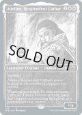 【ENG】輝かしい聖戦士、エーデリン/Adeline, Resplendent Cathar[MTG_MID_312R]