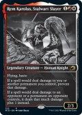 【ENG】確固たる討伐者、レム・カロラス/Rem Karolus, Stalwart Slayer[MTG_MID_322R]