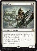 【JPN】刃の接合者/Blade Splicer[MTG_MM3_003R]