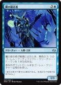 【JPN】翼の接合者/Wing Splicer[MTG_MM3_057U]
