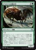 【JPN】アラクナスの紡ぎ手/Arachnus Spinner[MTG_MM3_117U]