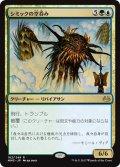 【JPN】シミックの空呑み/Simic Sky Swallower[MTG_MM3_182R]