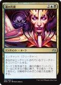 【JPN】魂の代償/Soul Ransom[MTG_MM3_186U]