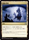 【JPN】秘儀の聖域/Arcane Sanctum[MTG_MM3_228U]