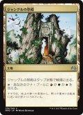 【JPN】ジャングルの祭殿/Jungle Shrine[MTG_MM3_238U]