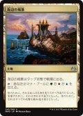 【JPN】海辺の城塞/Seaside Citadel[MTG_MM3_245U]