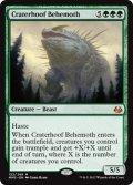 【ENG】孔蹄のビヒモス/Craterhoof Behemoth[MTG_MM3_122M]