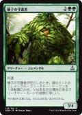 【JPN】種子の守護者/Seed Guardian[MTG_OGW_143U]